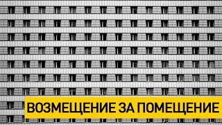 В Могилёвской области хотят существенно увеличить плату за общежития