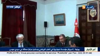شاهد الحدث: الحكومة التونسية تصادق على مشروع قانون مكافحة الارهاب