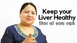 Tips to Keep Liver Healthy