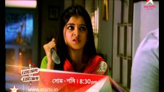 Why does Pakhi wants to kill Aranya?