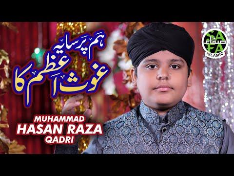 New Manqabat 2018-19 - Muhammad Hassan Raza Qadri - Hum Per Hai Saya Ghaus Azam Ka - Safa Islamic