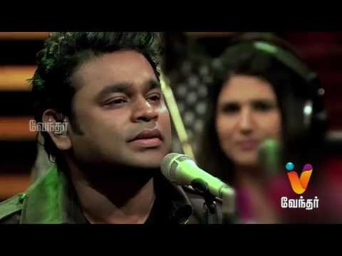 Moondravathu Kan - Dargah Frequently visited by A.R. Rahman [Epi-518]