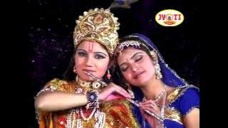 Tera Darash पाने को || Latest Krishna Bhajan || 2016 || Full Song | श्री देवकीनन्दन ठाकुर जी महाराज