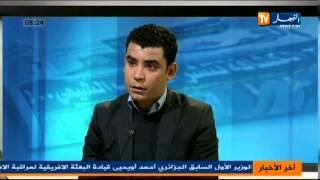 قهوة و جورنان ليوم 18-11-2013 الجزء الر…