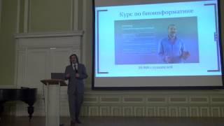 MOOC-курсы - принципиально новая технология программированного дистанционного обучения