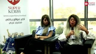 حسناء الأهلي لـ شادي محمد : عيب انت متجوز