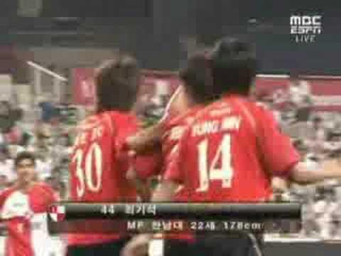 Busan 1 - 0 Fulham (23.07.08)