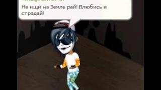Аватария Клип Градусы 03 скорая