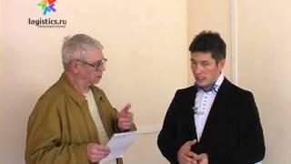 Интервью В.Холопова (Knight Frank) для logistics.ru(12 сентября компания Knight Frank провела пресс-тур