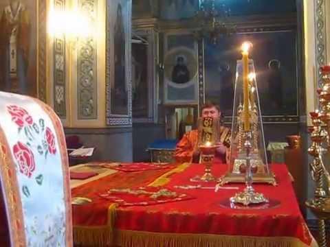 Молитвы перед чтением Евангелия на литургии