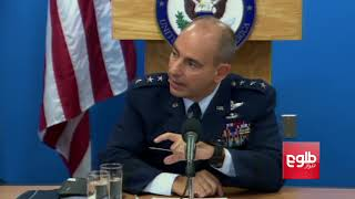US Vows Solid Support to Afghan Air Force / امریکا نیروهای هوایی افغانستان را سه برابر می‎سازد