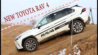 Автомобили.  Тест-драйв Toyota RAV4 на СТК Sokol.  Кроссоверы Тойота.