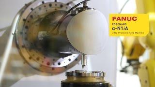EMO 2015 Video episode 6  - Robonano N1iA, Ultra Precision Nano Machine