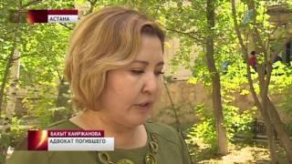 Главные новости  Выпуск от 21 07 2017
