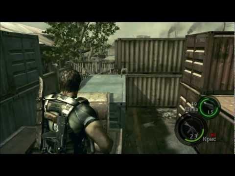 Смотреть прохождение игры [Coop] Resident Evil 5 - Серия 3: Они еще и летают?....