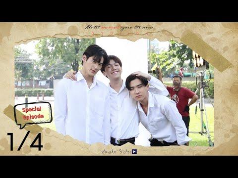 Download [Official] Until We Meet Again | ด้ายแดง Special Ep [1/4]