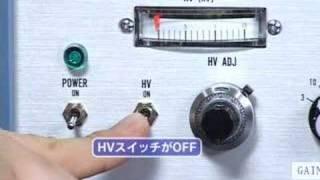 12. GM計数管による壊変率の測定