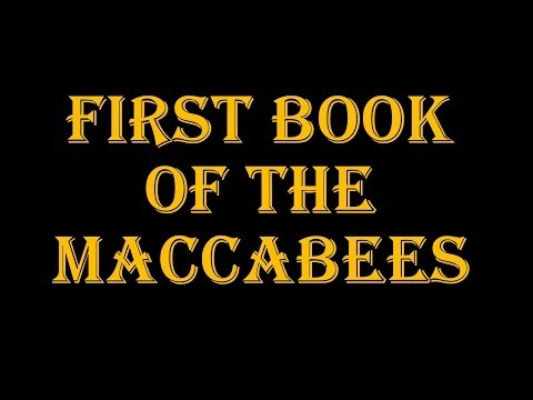 First Maccabees, Entire Book - (I Macc 1:1-16:24)