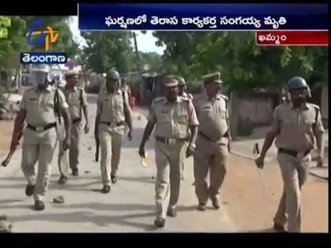 One Dead in Clashes Between TRS, CPI Activists in Khammam District