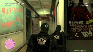 GTAIV:NYPD ESU Responding to a code 2 warrent service