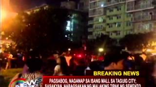 Loud blast rocks Serendra in Taguig