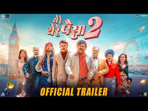 YE RE YE RE PAISA 2 Marathi movie Official Trailer Starring Sanjay Narvekar, Smita Gondkar
