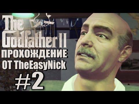 The Godfather 2. Прохождение. #2. Киллер.