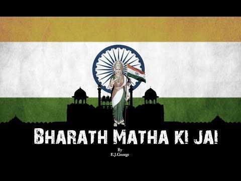 BHARATH MATHA KI JAI 2018 (Official Music Video) - E J GEORGE    Lyrics - Sai Chand A Pinnoju   