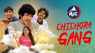 Chichora Gang | Patas fame Yadamma Raju | PROMO | MicTv.in