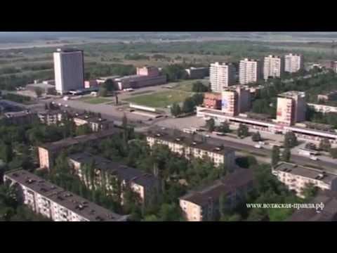 - Работа в Волгограде