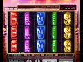 slotomania ELVIS free spins 1.872.000 coins