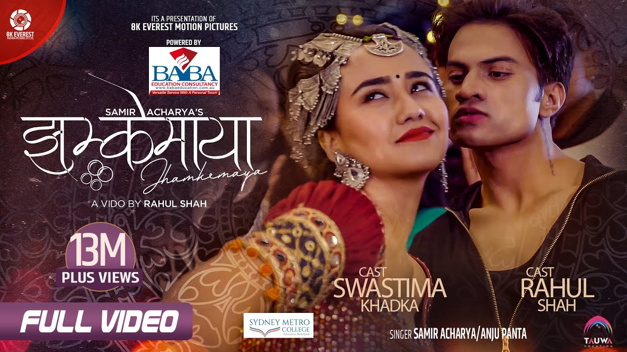 Download Jhamke Maya - Samir Acharya | Anju Panta | Rahul Shah | Swastima Khadka | Official Music Video