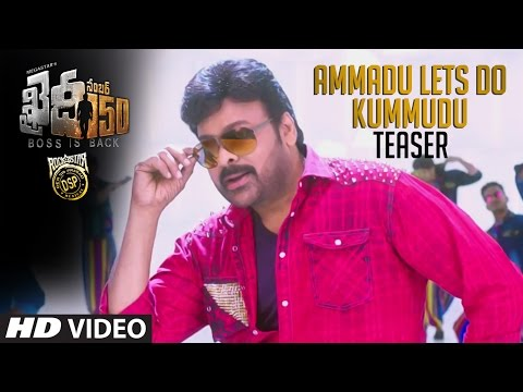 Ammadu Lets Do Kummudu Video Teaser || Khaidi No 150 | Chiranjeevi, Kajal Aggarwal, Devi Sri Prasad