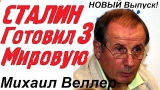 Михаил Веллер подумать только последний выпуск  Эхо Москвы  Веллер последнее интервью