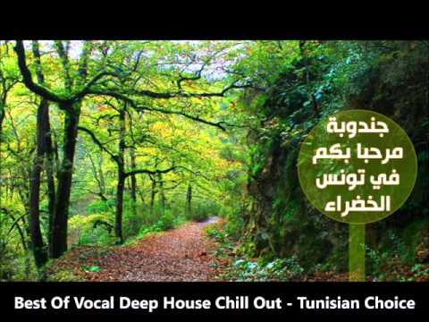 Best Of Vocal Deep House Chill Out - Tunisian Choice