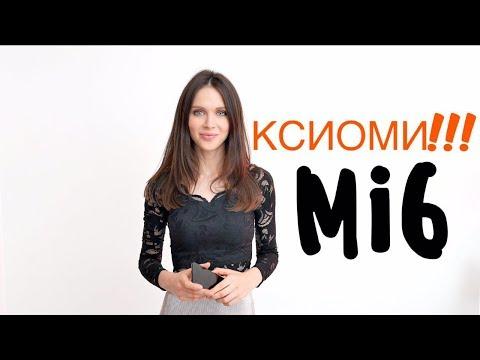 знакомства alloy ru