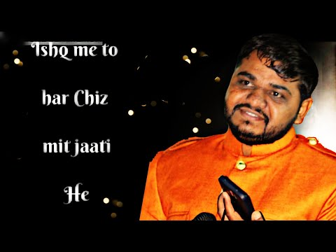 Singar Bharat Rajput Ishkme Chij Har Chij MIT Jatihe