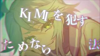 Flashing lights involved* Thank you for everyone that helped! ※Tune: Akem ※Mix: Me ※Art: 続き ※Video: Kara ※Original: DECO*27 ※ニコニコ動画Ver: ...