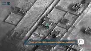 مصر العربية | الجيش التركي يعلن مقتل 18 مسلحًا من