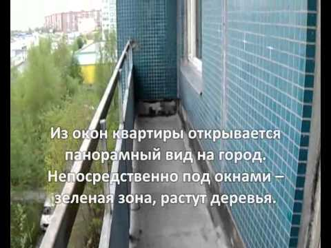 Покупка 1 комнатной квартиры в Приморском районе Петербурга