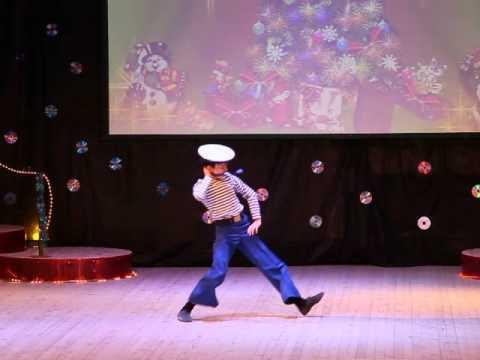 Кирилл Шарипов - танец матроса