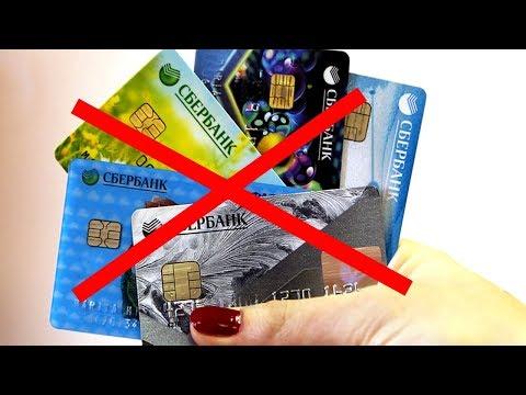 Госдума Запретит Россиянам Снимать Наличные с Банковских Карт