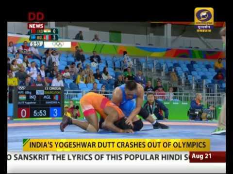 India's Yogeshwar Dutt crashes out of Olympics