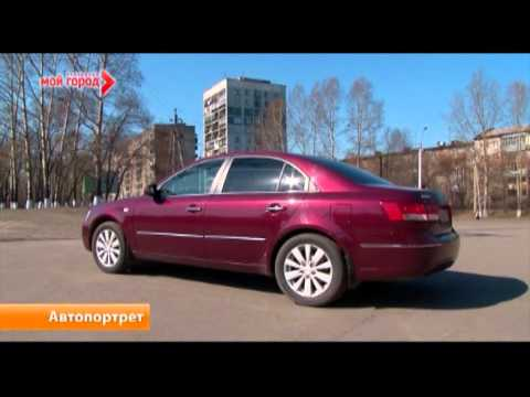 Автопортрет 04.06.2012. Hyundai Sonata