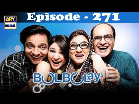 Bulbulay Ep 271 - ARY Digital Drama