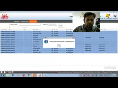 How to Aadhaar  Enrollment Uploading Process in Hindi/Urdu