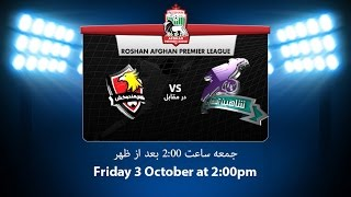 RAPL 2014: Shaheen Asmayee vs Oqaban Hindukosh (Full Video)