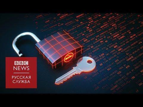 Зачем России 'суверенный' интернет?