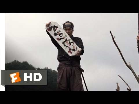 13 Assassins (7/11) Movie CLIP - Total Massacre (2010) HD