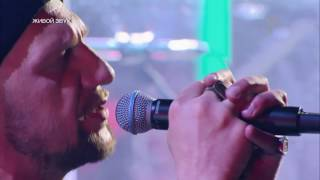 Скачать Звезда Группа 25 17 живой концерт Соль на РЕН ТВ